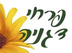 פרחי דגניה