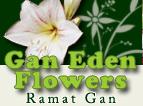 Gan Eden Flowers Ramat Gan
